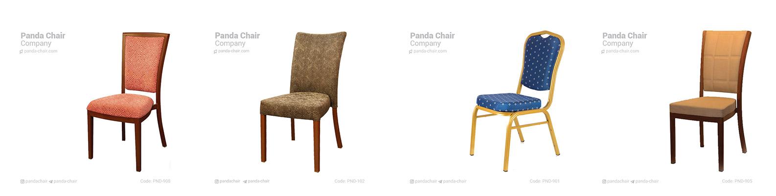 صندلی-بنکوئیت-مبلمان-پاندا