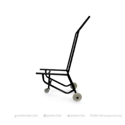 مبلمان پاندا - ترولی حمل صندلی بنکوئیت