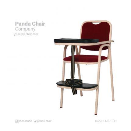 صندلی - صندلی ناهارخوری کودک - صندلی غذاخوری کودک - صندلی ناهارخوری کودک با سینی - صندلی غذاخوری کودک با سینی - صندلی ناهارخوری - صندلی غذاخوری - صندلی کودک - صندلی کودک با سینی