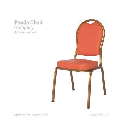 صندلی فلزی - صندلی - صندلی بنکوئیت ویژه - صندلی بنکوییت - صندلی بنکوئیت - صندلی فلزی بنکوئیت - صندلی تالار - صندلی رستوران - صندلی هتلی رستورانی تالاری