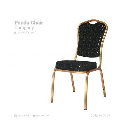 صندلی تالار بنکوئیت - صندلی - صندلی بنکوئیت ویژه - صندلی بنکوییت - صندلی بنکوئیت - صندلی فلزی بنکوئیت - صندلی تالار - صندلی رستوران - صندلی هتلی رستورانی تالاری