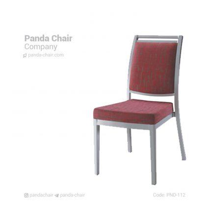 صندلی - صندلی تالار - صندلی هتل - صندلی رستوران - صندلی رستورانی - صندلی هتلی - صندلی تالاری - صندلی بنکوییت - صندلی بنکوئیت - صندلی فلزی بنکوئیت
