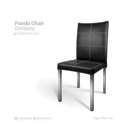 صندلی - صندلی فلزی - صندلی اقتصادی - صندلی آشپزخانه - صندلی تالار - صندلی هتل - صندلی رستوران - صندلی رستورانی
