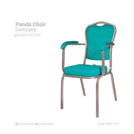 صندلی فلزی دسته دار - صندلی بنکوییت دسته دار - صندلی بنکوئیت دسته دار - - صندلی تالار - صندلی هتل - صندلی رستوران - صندلی رستورانی - صندلی هتلی - صندلی تالاری - صندلی بنکوییت - صندلی بنکوئیت - صندلی فلزی بنکوئیت