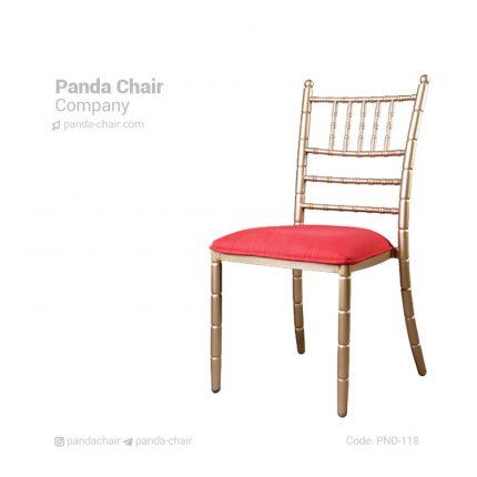 صندلی شیباری - صندلی شیواری - صندلی فلزی بنکوییت - صندلی بنکوئیت - صندلی بنکوییت - صندلی ناهارخوری - صندلی هتل - صندلی تالار و رستوران - صندلی آشپزخانه