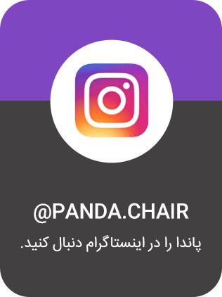 شرکت مبلمان پاندا - اینستاگرام